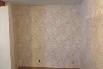 Get rid of that horrible wallpaper!!